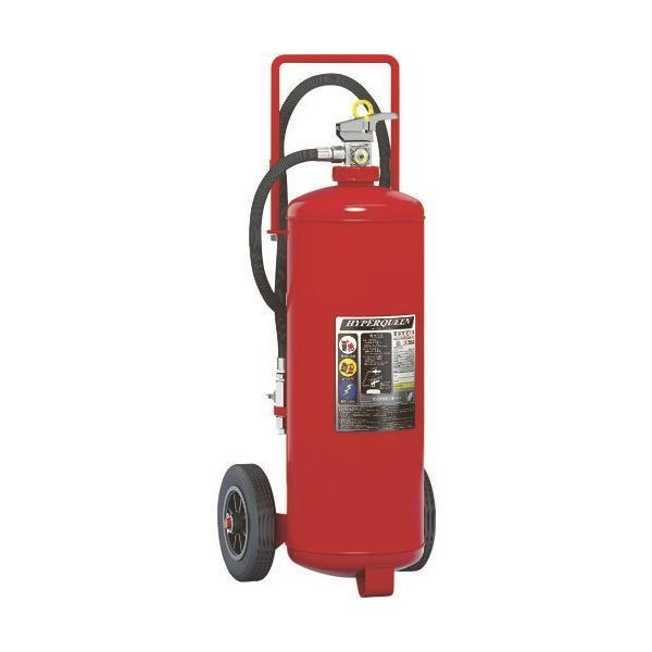 (運賃見積り)(直送品)MORITA 蓄圧式粉末ABC消火器50型 車載式 EF50