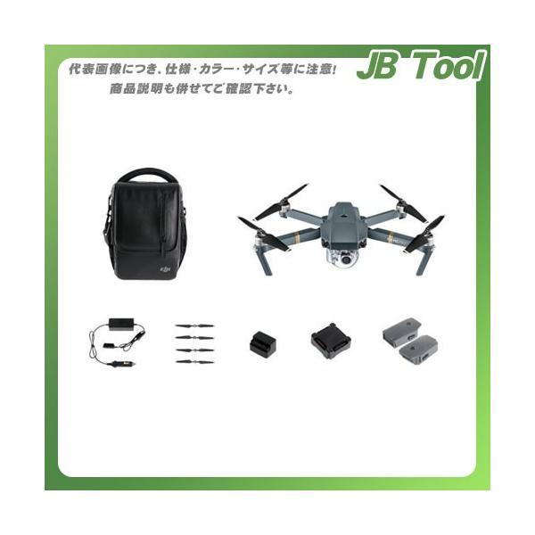DJI Mavic Pro Fly More コンボ D-138041