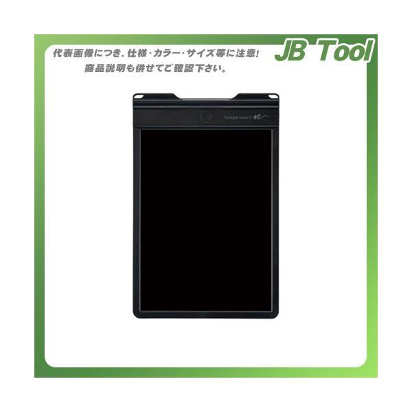 キングジム 電子メモパッド ブギーボード 黒 BB-9クロ