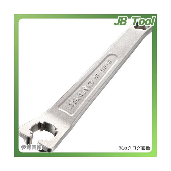 浅野金属工業 締付工具4 AK15631