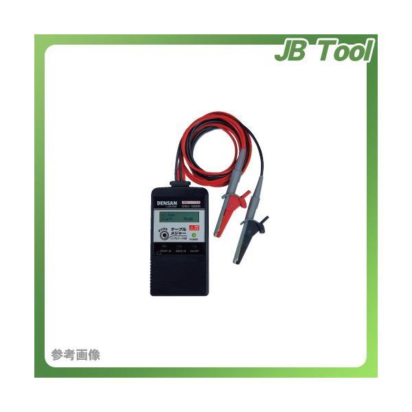 デンサン DENSAN デジタルケーブルメジャー(シングルケーブル) DMJ-1000R