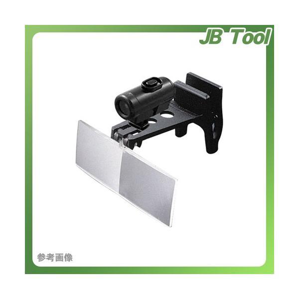 TSK ホビー精密用拡大ルーペ(ライト付き) RX-4800L RX-4800L