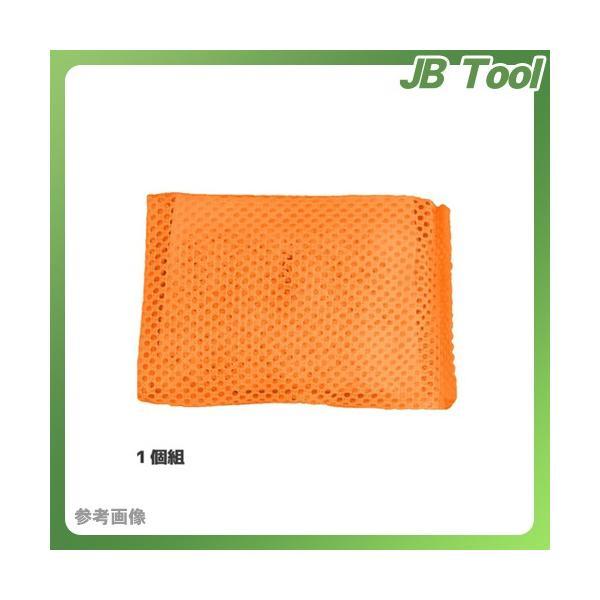 アイスリー工業 カラフルクリーン オレンジ 1個組 3563