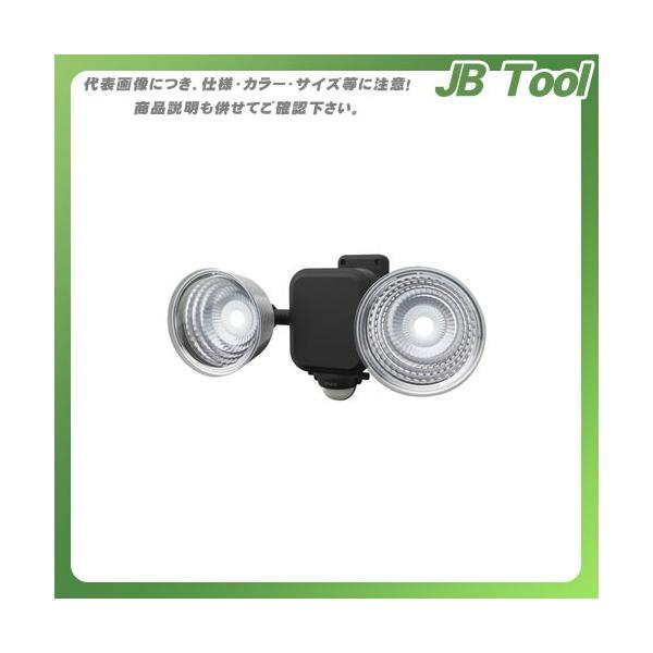 ムサシ ライテックス LED-265 3Wx2LED乾電池センサーライト LED-265
