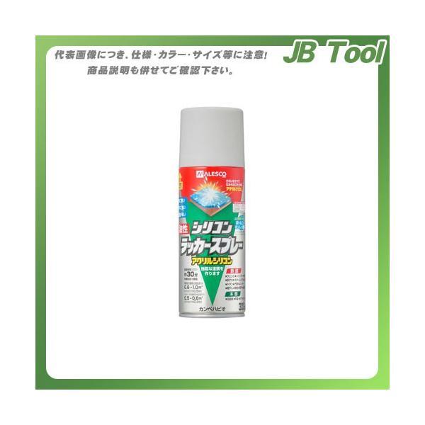 カンペハピオ 油性シリコンラッカースプレー シルバーメタリック 300ML 00587644342300