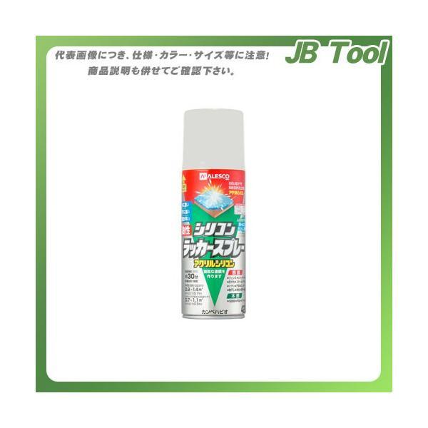 カンペハピオ 油性シリコンラッカースプレー シルバーグレー 420ML 00587644322420