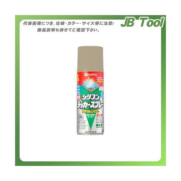 カンペハピオ 油性シリコンラッカースプレー ベージュ 420ML 00587641202420