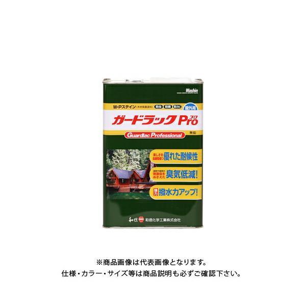 和信ペイント ガードラックプロ ブラウン 4L #952110