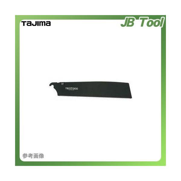 タジマツール Tajima ゴールド鋸300 替刃 フッ素ブラック GNB-300FB