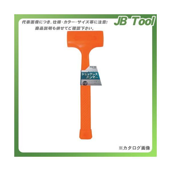 イチネンMTM(ミツトモ) ショックレスハンマー 02405