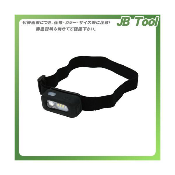 デンサン DENSAN LEDパランドルRX(充電式・ヘッドライトタイプ) PLRX-4H
