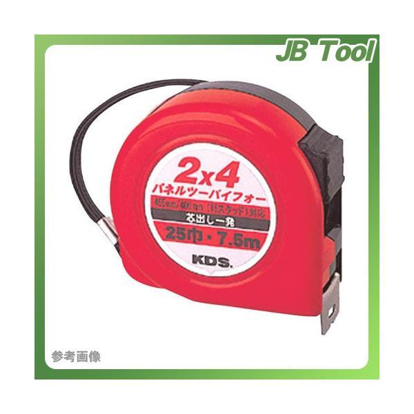 ムラテックKDS PS25-75BBP パネル2X4(ツーバイフォー)ネオロック 7.5M