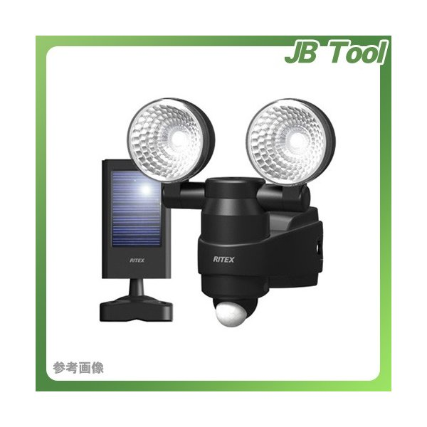 ムサシ RITEX ライテックス 1W×2 LED ハイブリッドソーラーライト S-HB20