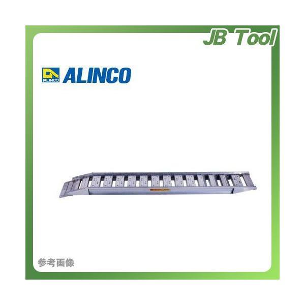 (個別送料4000円)(直送品)アルインコ ALINCO アルミブリッジ (2本1セット) SBAG 300 40 4.0