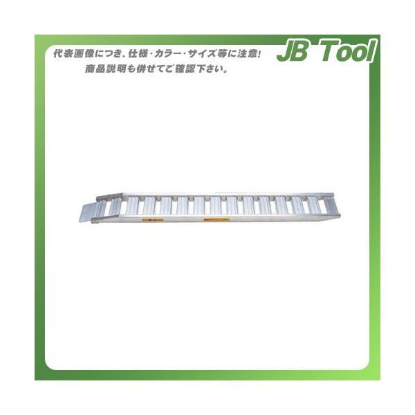(運賃見積り)(直送品)アルインコ ALINCO アルミブリッジ (2本1セット) 3.2t SH-300-40-3.2T