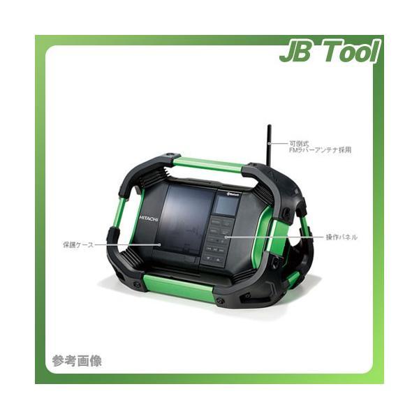 HiKOKI(日立工機)コードレスラジオ UR18DSDL
