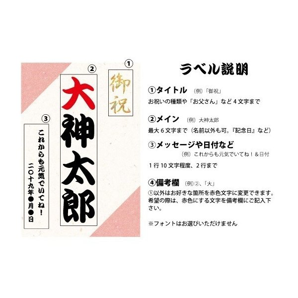 ☆数量限定おまけつき☆ 本格梅酒 大神 500ML jbshuhan 03