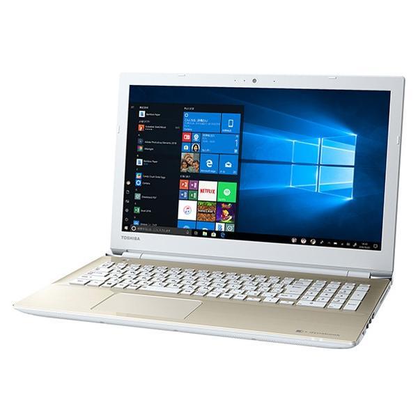 TOSHIBA PT65HGP-REA ノートパソコン dynabook T65/HG サテンゴールド [15.6型 /intel Core i7 /HDD:1TB /メモリ:4GB /2018年秋冬モデル]の画像
