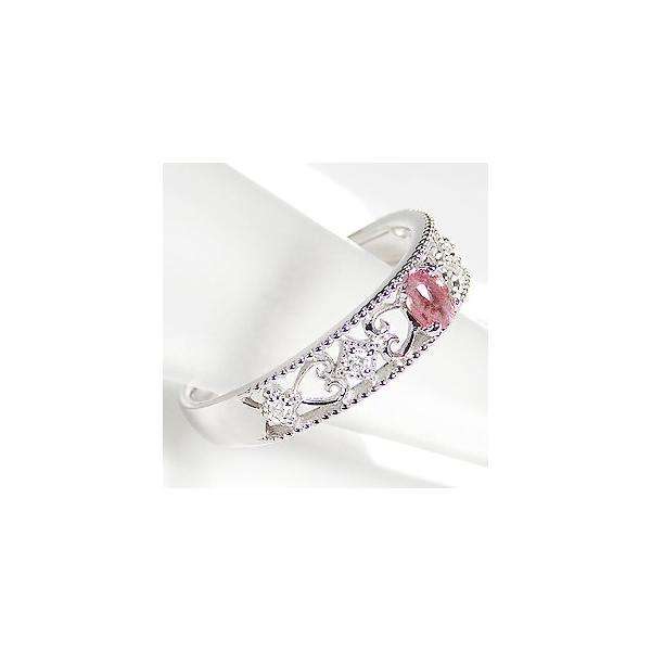 pt900 プラチナ 指輪 リング ダイヤモンド ダイヤ カラーストーン パパラチアサファイア サファイア ミル打ち 9月 誕生石 CAR-0144