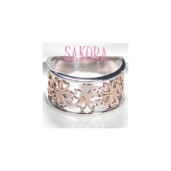 K18 PG WG ゴールド リング 指輪 桜 さくら フラワー 花 透かし レーシー 春 幅広 エレガント CAR-0181