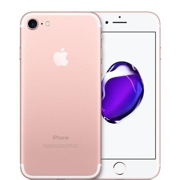★新品未開封 AppleiPhone7 32GB  SIMフリー未使用 ローズゴールドMNCJ2J/A A1779 一括購入品 正規SIMロック解除済 ガラスフィルムと透明ケースをプレゼント♪|jcka-mobile