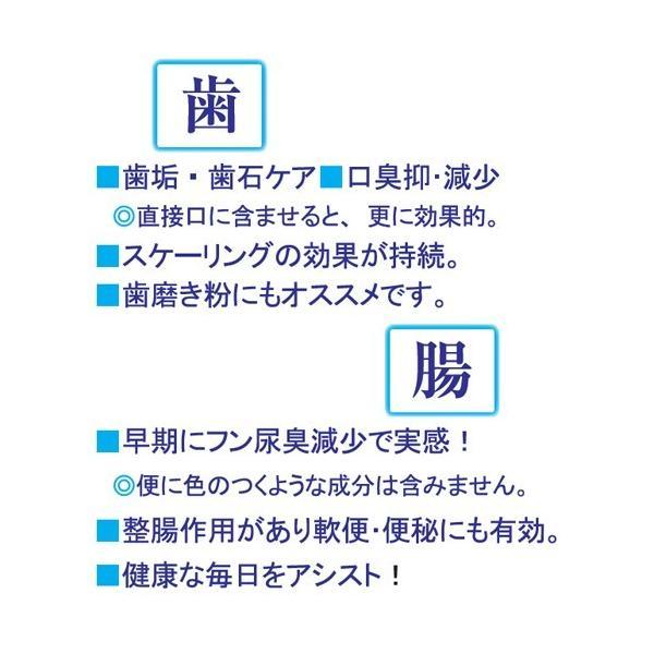 クレアミン ★歯と腸に!■東京都獣医師協同組合推奨品■特許製品★天然成分100% 酵母抽出エキス配合【犬猫用健康補助食品】 jcn-shop 06