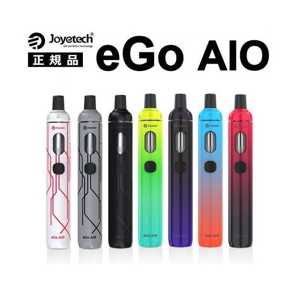 Joyetech eGo AIO Kit エゴ アイオ 10th Anniversary 日本語説明書付 スターターキット 電子タバコ