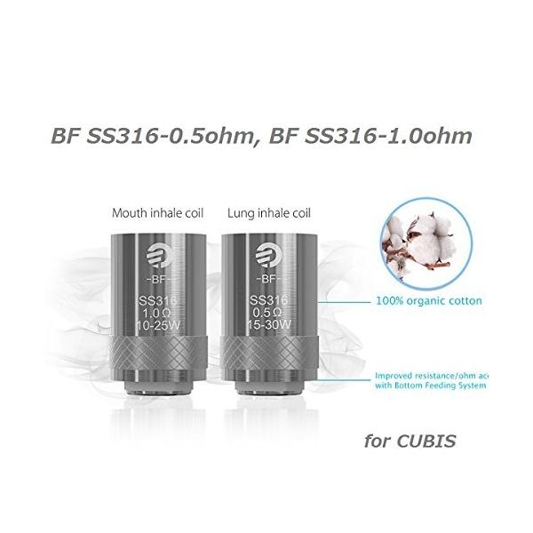 Joyetech BF SS316 coil 5pack eGo AIO / CUBIS / Cuboid Mini  ジョイテック アイオ コイル 5個入り 送料無料 電子タバコ|jct-vape|02