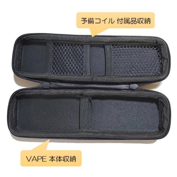 電子タバコケース スリムL VAPE CASE 収納 バッグ |jct-vape|02