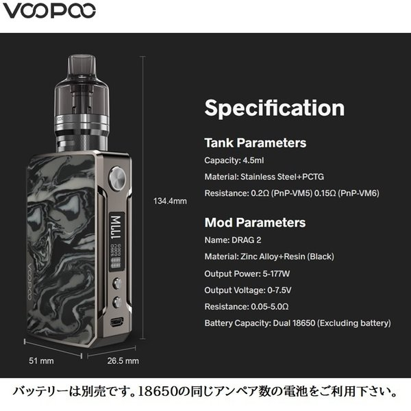 VOOPOO Drag 2 Reflesh Edition Starter kit Black model 177W 電子タバコ Pod VAPE|jct-vape|06