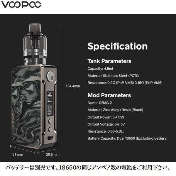 VOOPOO Drag 2 Reflesh Edition Starter kit Platinum model 177W 電子タバコ Pod VAPE|jct-vape|06