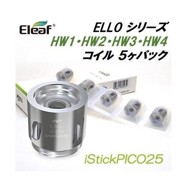 Eleaf HW 交換用 コイル 5個入り Pico 25 ELLO 電子タバコ|jct-vape