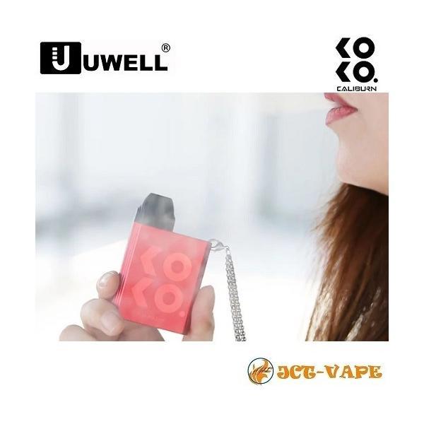 UWELL CALIBURN KOKO 新作 カリバーン ココ PODシステム ボタンなしで吸える 電子タバコ|jct-vape|12