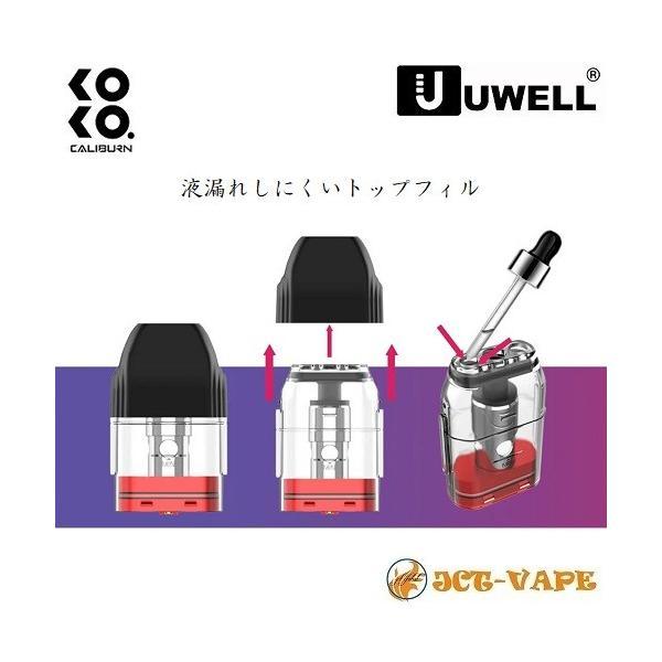 UWELL CALIBURN KOKO 新作 カリバーン ココ PODシステム ボタンなしで吸える 電子タバコ|jct-vape|14