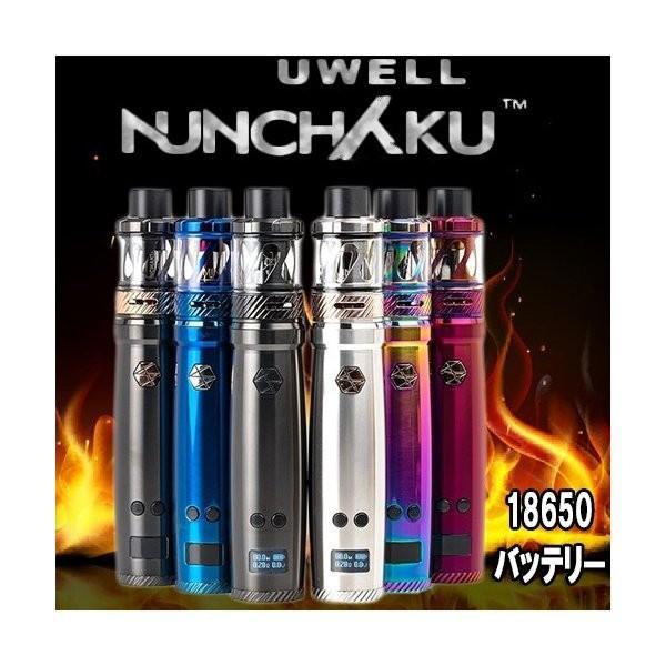 Nunchaku ヌンチャク 80W スターターキット UWELL ユーウェル 電子タバコ|jct-vape