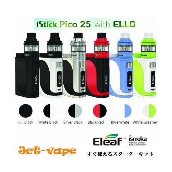 Eleaf iStick Pico25 スターターキット+バッテリーVTC4セット 送料無料  電子タバコ VAPE|jct-vape
