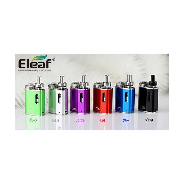 Eleaf iStick Pico baby Starter Kit  ピコ ベビー リキッド付 スターターキット 電子タバコ|jct-vape|02