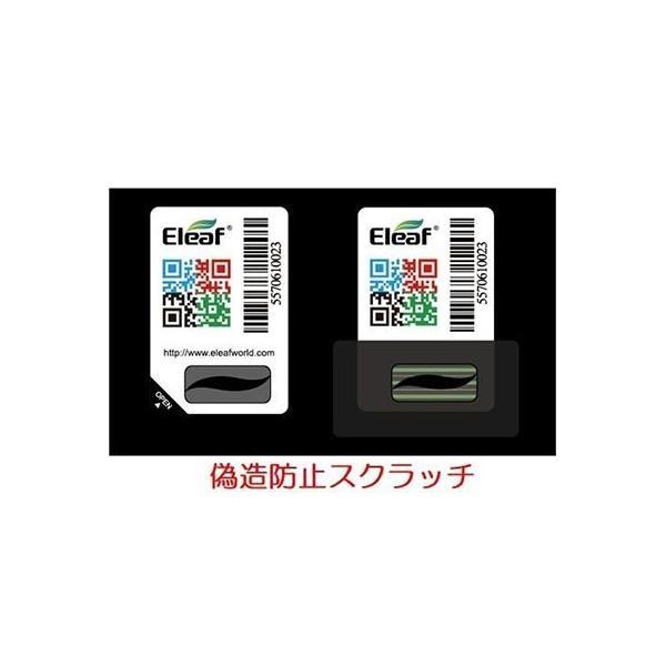 Eleaf iStick Pico baby Starter Kit  ピコ ベビー リキッド付 スターターキット 電子タバコ|jct-vape|07