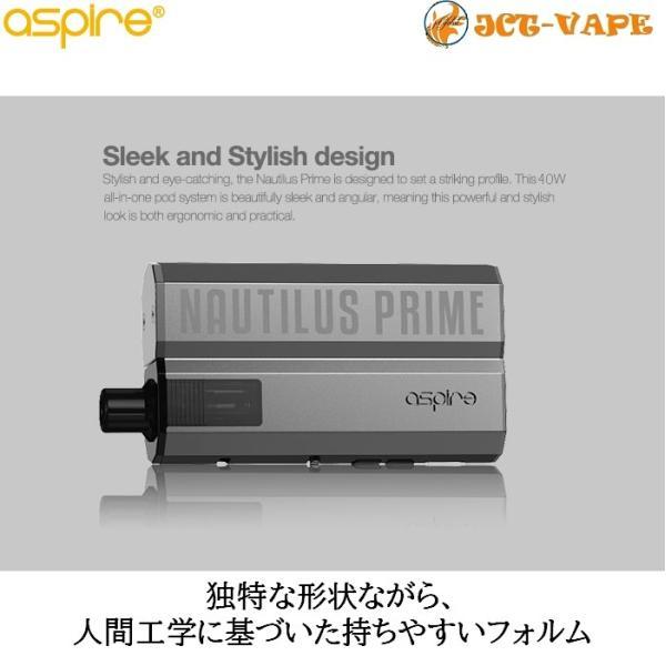 Aspire Nautilus PRIME Starter kit アスパイア ノーチラス プライム スターターキット 2000mAh バッテリー内蔵 電子タバコ VAPE jct-vape 03