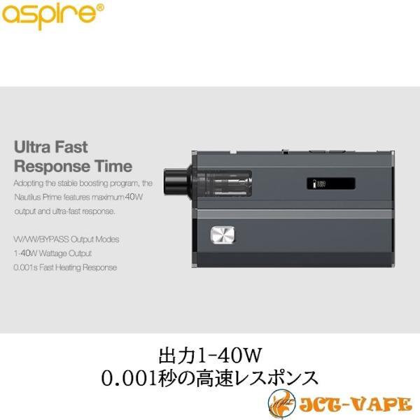 Aspire Nautilus PRIME Starter kit アスパイア ノーチラス プライム スターターキット 2000mAh バッテリー内蔵 電子タバコ VAPE jct-vape 05