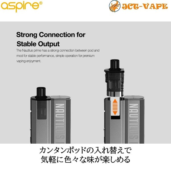 Aspire Nautilus PRIME Starter kit アスパイア ノーチラス プライム スターターキット 2000mAh バッテリー内蔵 電子タバコ VAPE jct-vape 06
