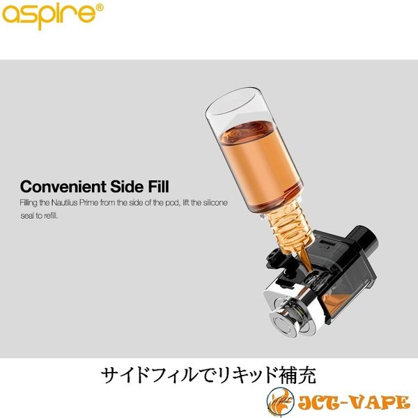 Aspire Nautilus PRIME Starter kit アスパイア ノーチラス プライム スターターキット 2000mAh バッテリー内蔵 電子タバコ VAPE jct-vape 07