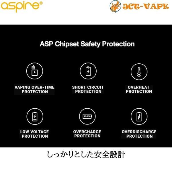 Aspire Nautilus PRIME Starter kit アスパイア ノーチラス プライム スターターキット 2000mAh バッテリー内蔵 電子タバコ VAPE jct-vape 10