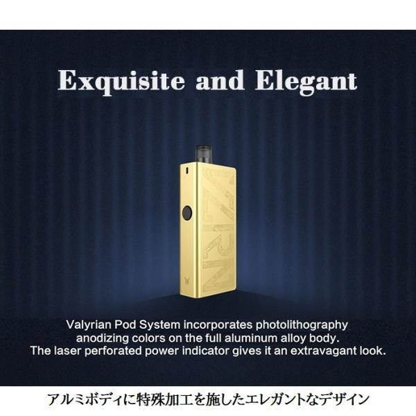 UWELL Valyrian Pod System ユーウェル ヴァリリアン ポッドシステム 電子タバコ VAPE|jct-vape|02