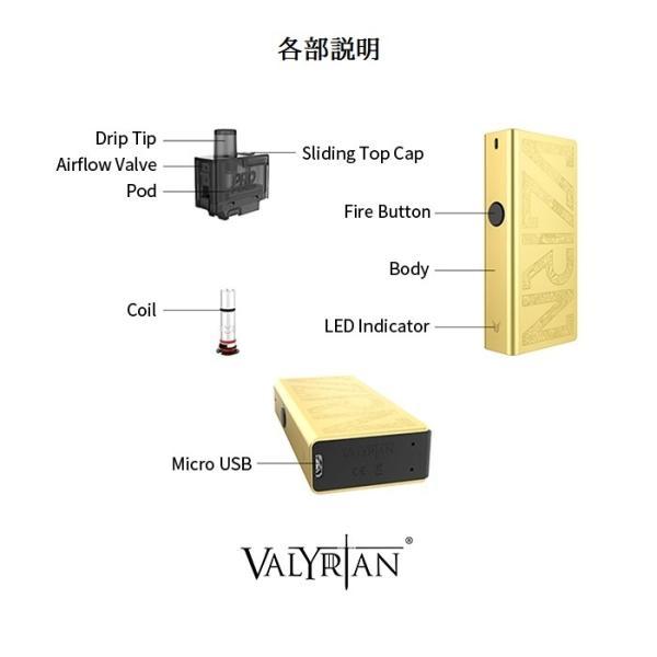 UWELL Valyrian Pod System ユーウェル ヴァリリアン ポッドシステム 電子タバコ VAPE|jct-vape|08