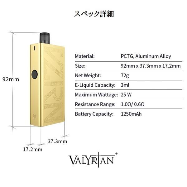 UWELL Valyrian Pod System ユーウェル ヴァリリアン ポッドシステム 電子タバコ VAPE|jct-vape|09