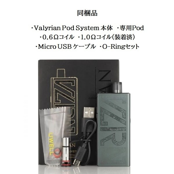 UWELL Valyrian Pod System ユーウェル ヴァリリアン ポッドシステム 電子タバコ VAPE|jct-vape|10