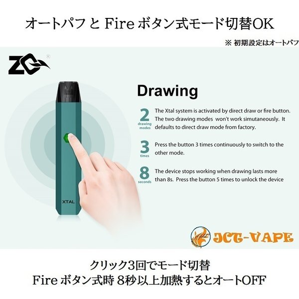 ZQ Xtal スターターキット ゼットキュー エクスタル クリスタル 電子タバコ VAPE|jct-vape|04