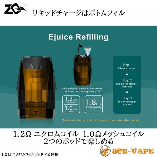 ZQ Xtal スターターキット ゼットキュー エクスタル クリスタル 電子タバコ VAPE|jct-vape|06
