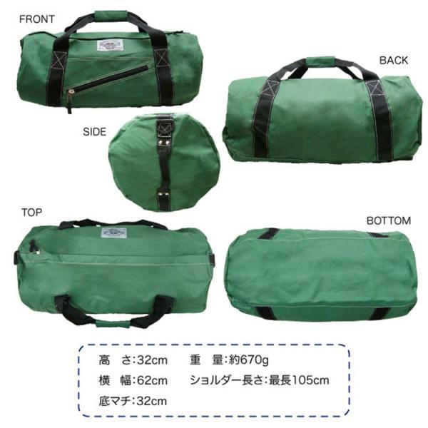 ボストンバッグ 修学旅行 メンズ レディース 旅行 大容量 ロールボストンバッグ 肩掛け トラベルバッグ かばん 合宿 出張 大きめ 軽量 おしゃれ 全4色